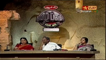 Tamil Pechu Engal Moochu 10-11-2013 Vijay Tv – Thamizh Pechu Engal Moochu