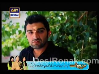 Quddusi Sahab Ki Bewah - Episode 123 - November 10, 2013 - Part 2