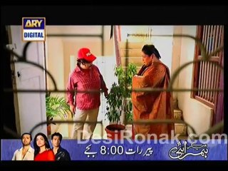 Quddusi Sahab Ki Bewah - Episode 123 - November 10, 2013 - Part 3