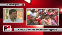Rahul Gandhi in Rajnandgaon (Chhattisgarh) slams state BJP Govt, call it champion of corruption