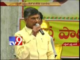 A.P government fails to help Cyclone Neelam affected families - Chandrababu