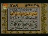 Sudais and Shuraim Quran Translation (Urdu) Para18 - 6 - YouTube