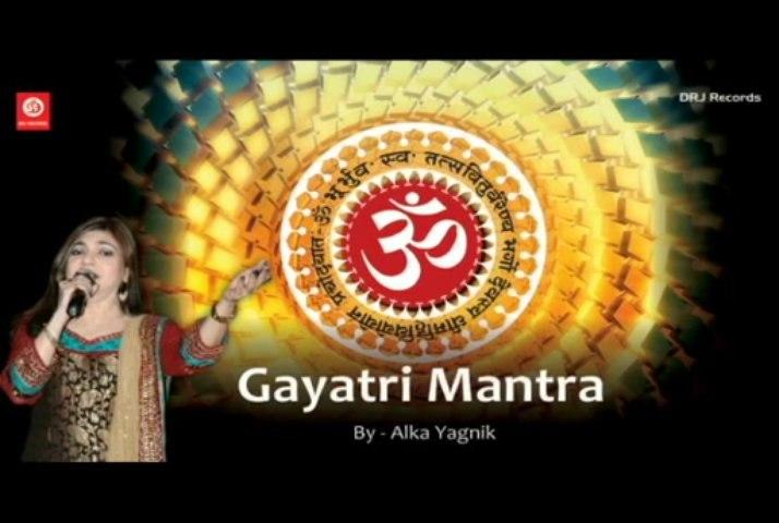 Gayatri Mantra - By Alka Yagnik