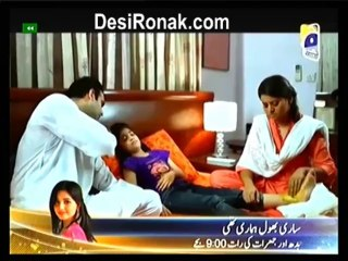 Meri Maa - Episode 50 - November 11, 2013 - Part 1