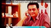 Maatam By Ary Digital Episode 51 11th November 2013 -480x360