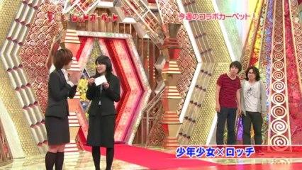 Sayumi Michishige - Bakushou Red Carpet (2009.06.13)