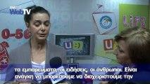 Λάουρα Μπολντρίνι: Κοινό μέτωπο Ελλάδας-Ιταλίας, στην προεδρία της ΕΕ το 2104