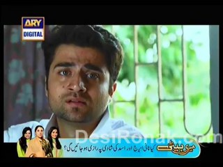Sheher e Yaaran - Episode 24 - November 12, 2013 - Part 2