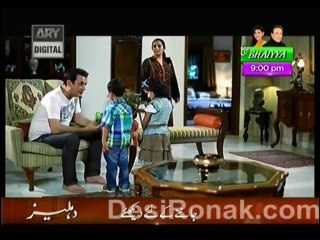 Meri Beti - Episode 6 - November 13, 2013 - Part 1