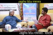 Interview of Film Director Chashi Nazrul Islam with Shaifur Rahman Sagar By Eurobdnewsonline.com