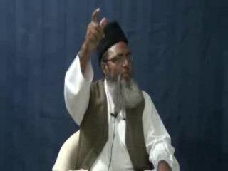 Durs-e-Qura'an (Shahadat ka Haqeeqi Mafhoom)