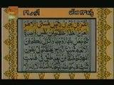 Sudais and Shuraim Quran Translation (Urdu) Para23 - 8 - YouTube