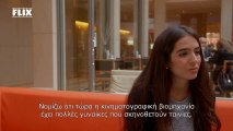 2η Εβδομάδα Ισραηλινού Κινηματογράφου: Η Ροτέμ Ζουσμάν μιλάει στο Flix για την ταινία «Τα Φιλαράκια του Θεού»