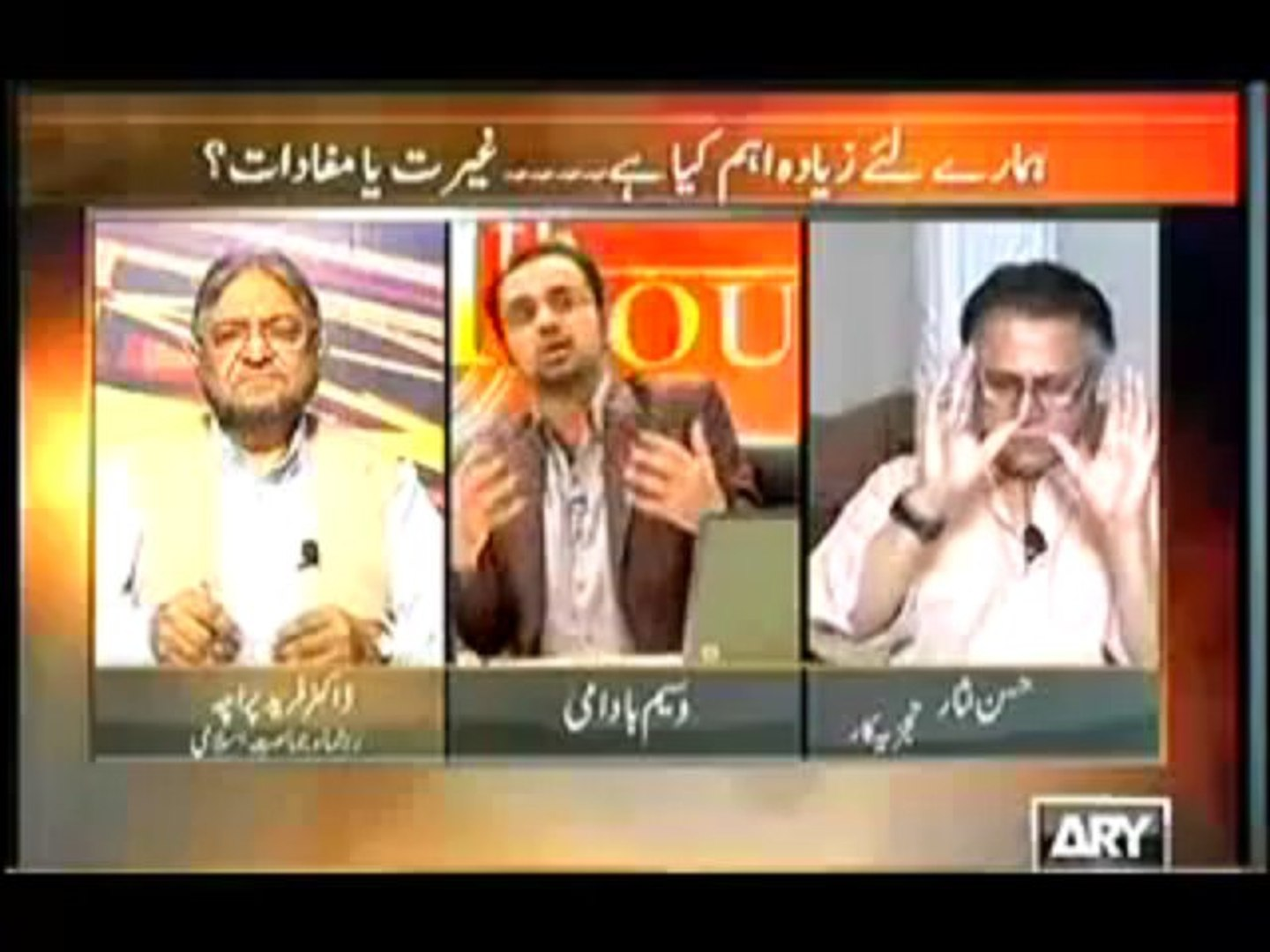11th Hour - 14th November 2013 ( 14-11-2013 ) Hassn Nisar Vs