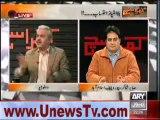 Arif Hamid Bhatti Called CJ Bad Names
