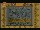 Sudais and Shuraim Quran Translation (Urdu) Para27 - 7 - YouTube(2)
