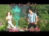 Saima naz new mast pashto song ta na zar zar  - phktotube.com