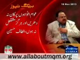Altaf Hussain says that a conspiracy has been hatched to ignite sectarian riots across Pakistan