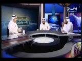 مناظرة بين النائب د. حسين القويعان و النائب د. علي العمير في برنامج المشهد السياسي ـ الجزء الثالث