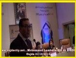 L'intervention de Mohammed Lambarki  directeur  general de l'agende de developpement de la région de l'oriental