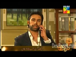 Rishtay Kuch Adhoray Se - Episode 14 - November 17, 2013 - Part 2