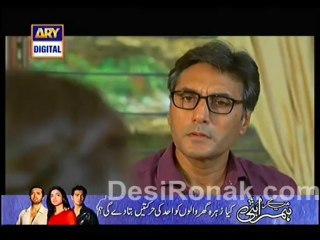 Darmiyan - Episode 13 - November 17, 2013 - Part 4