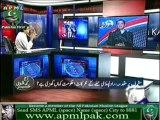 """No Evidence Against President Musharraf in Treason Case"" Geo Bureau Chief with Kamran Khan"