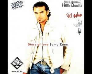 Samo Zaen - Arab3 7orof _ سامو زين - اربع حروف