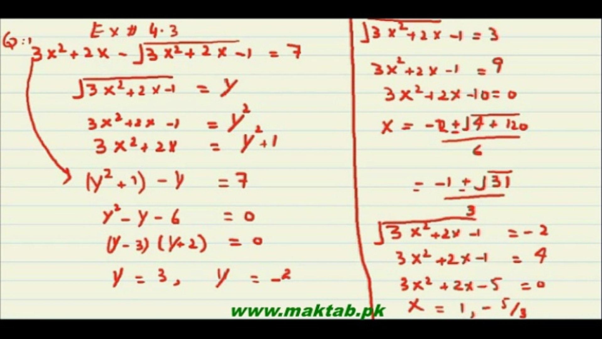FSc Math Book1, CH 4, LEC 14: Ex 4 3 (Part 1)