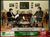 Imran Khan reply to Molana Fazal ur Rehman
