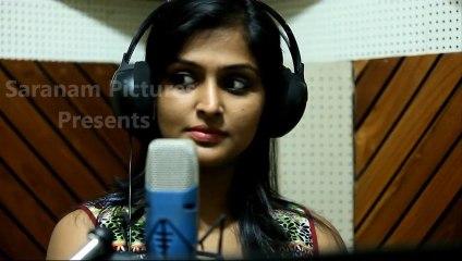 miss lekha tharoor kaanunnathu movie remya nambeesan so