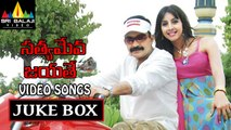 Satyameva Jayathe Movie Full Videos Songs Back to Back - Rajasekhar, Sanjana