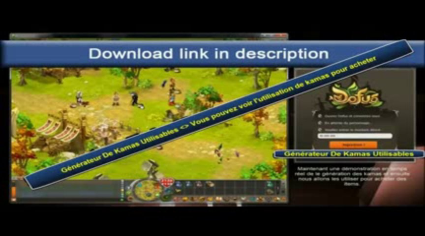 Dofus Kamas – Hack De Dofus [Hack Kamas] – Generateur de Kamas Dofus [lien description] (Novembre 2013)