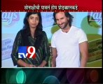 Sonakshi Sinha & her 2 Brothers Production House 'Shotgun Films'-TV9