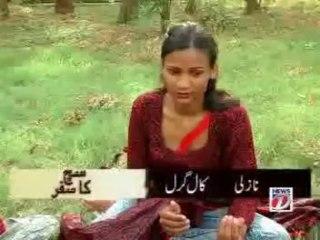 Call Girls In Pakistan Part 2