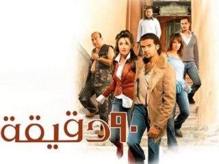 Samo Zaen - Ma3na El Hob (90 Min Movie Soundtrack) _ سامو زي