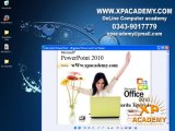 Ms PowerPoint Urdu Tutorial | Save and Save as
