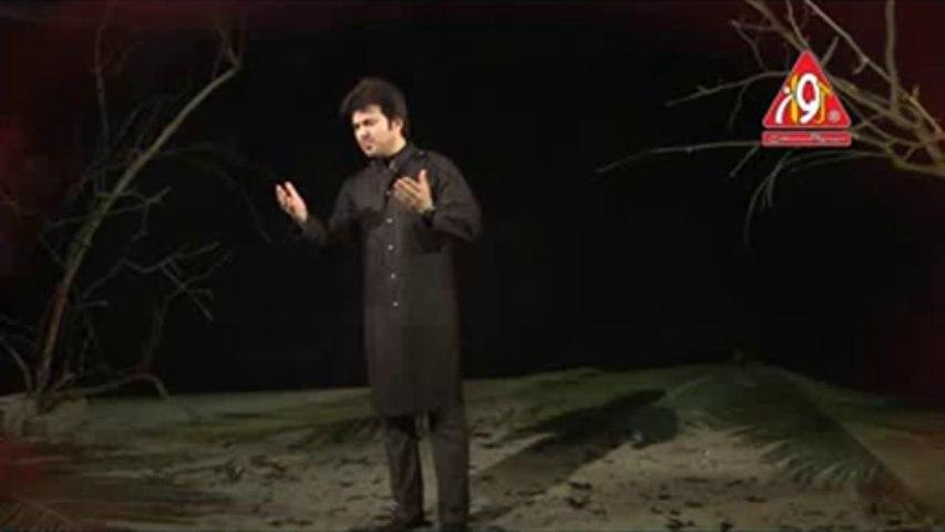 Namaz-e-Ishq Ali Haider Noha 2013-14