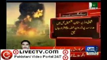 First ever Drone attack on Madrsa in Tull, Hangu, KPK kills 3 Students, 2 Teachers Shaheed in