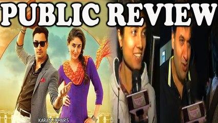 Gori Tere Pyar Mein Public Review  -  Imran Khan, Kareena Kapoor