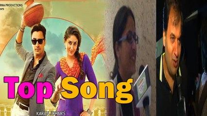 Gori Tere Pyar Mein Public Best Song