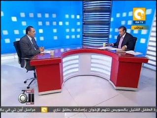 نظام الحكم السياسي لمصر بعد ثورة 25 يناير وثورة 30 يونيو .. عمرو الشوبكي - فى تلت التلاتة