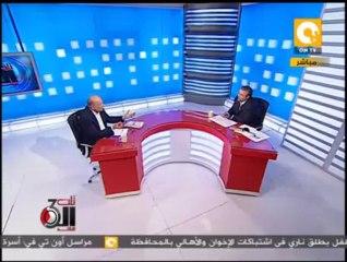 أسرار الطعام الصحي .. د. حسن منصور - فى تلت التلاتة
