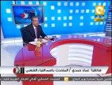 تلت التلاتة: مؤسس التيار الشعبي حمدين صباحي يؤكد أن التيار سيشارك في الانتخابات البرلمانية المقبلة