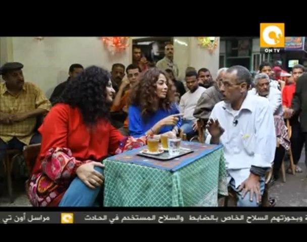 قانون الـ 5% لتشغيل لذوي الإحتياجات الخاصة .. الفنانة داليا مصطفى - فى قوم يا مصري