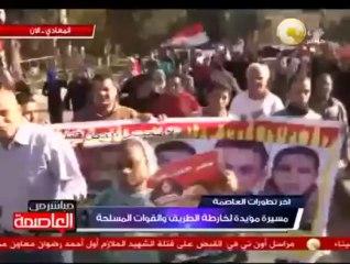 مسيرة مؤيدة لخارطة الطريق والقوات المسلحة بالمعادي
