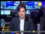 منظمة حظر الأسلحة الكيماوية تطلب من القطاع الخاص المشاركة في تدمير كيماوي سوريا