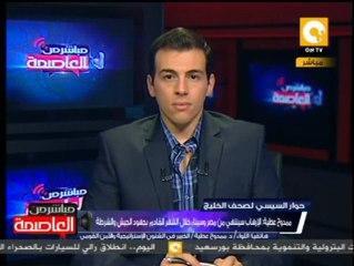 اللواء ممدوح عطية: القضاء على الإرهاب في القاهرة وسيناء بنهاية الشهر المقبل