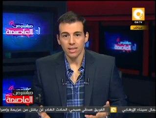 نجل المعزول مرسي: نحن فقط نصفعهم بالكلمات ولكننا فى ثورة حتى تتحقق كامل مطالبنا