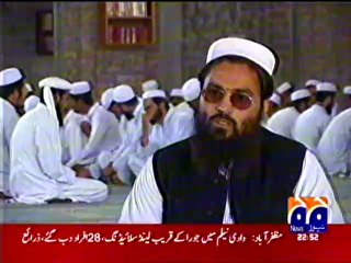 Geo Tv  Report about Institute of Islamic Sciences Islamabad